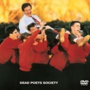 Общество мертвых поэтов / Dead Poets Society