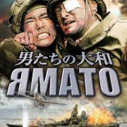 Ямато / Otoko-tachi no Yamato