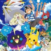 Покемон / Pokemon все серии
